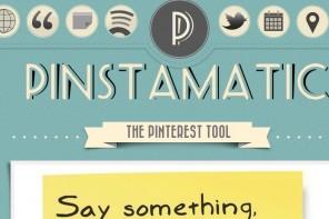 Pinterest co to jest? Jak z niego korzystać i jak przygotować sympatyczne piny przy użyciu Pinstamatic?