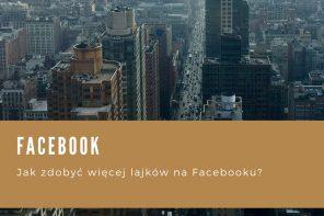 Jak zdobyć więcej lajków na Facebooku?